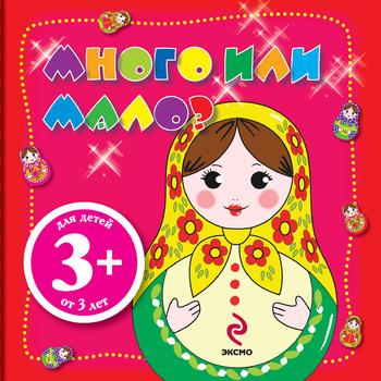 Елена Ульева