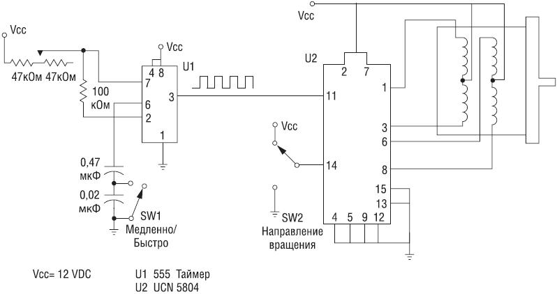 Схема драйвера для шагового двигателя своими руками