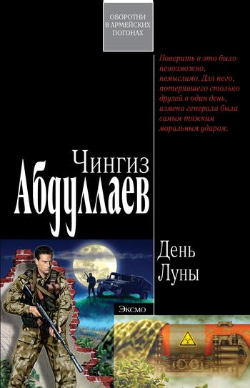 Любовные романы библиотека фб2