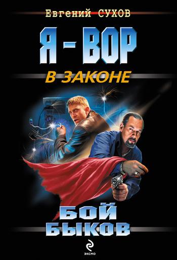 Книга притягивает взоры 01/98/77/01987785.bin.dir/01987785.cover.jpg обложка