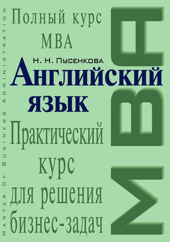 Нина Пусенкова бесплатно