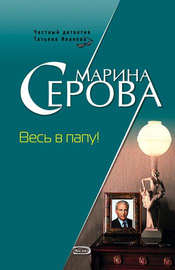 Книга притягивает взоры 01/99/46/01994615.bin.dir/01994615.cover.jpg обложка