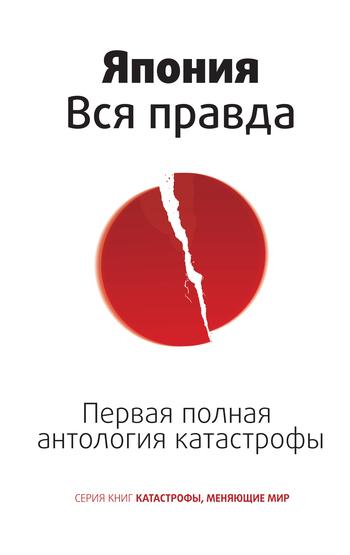 Книга притягивает взоры 01/99/98/01999895.bin.dir/01999895.cover.jpg обложка