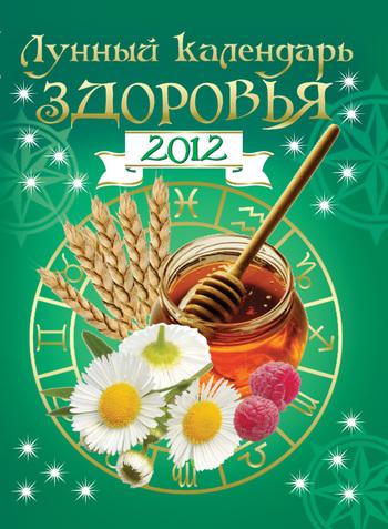 Журнал «Гений ортопедии» №01/2012 читать