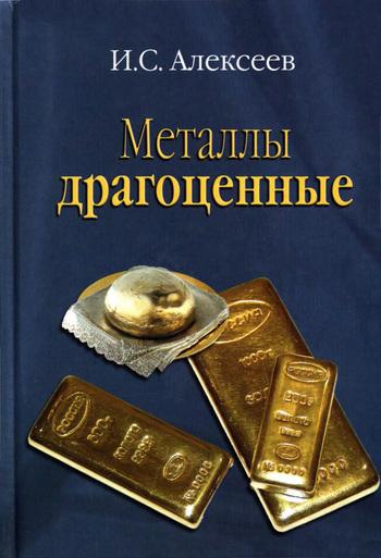 Достойное начало книги 02/01/45/02014535.bin.dir/02014535.cover.jpg обложка