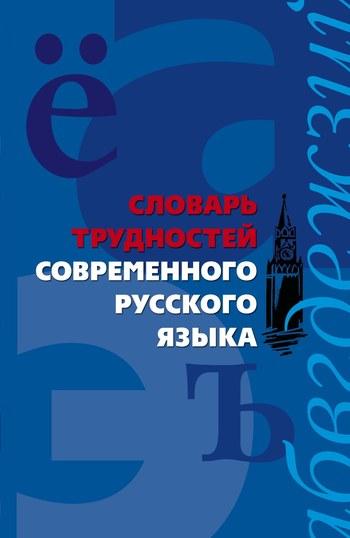 обложка книги static/bookimages/02/03/23/02032315.bin.dir/02032315.cover.jpg