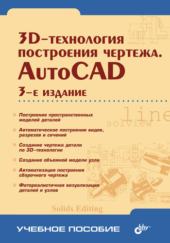 Достойное начало книги 02/03/27/02032705.bin.dir/02032705.cover.jpg обложка