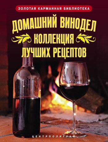 напряженная интрига в книге Людмила Михайлова