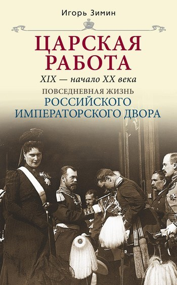 Достойное начало книги 02/05/42/02054295.bin.dir/02054295.cover.jpg обложка