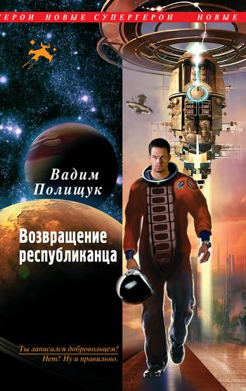 Вадим Полищук