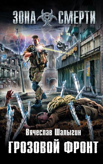 Достойное начало книги 02/06/56/02065605.bin.dir/02065605.cover.jpg обложка