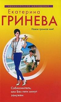 обложка книги static/bookimages/02/07/38/02073845.bin.dir/02073845.cover.jpg