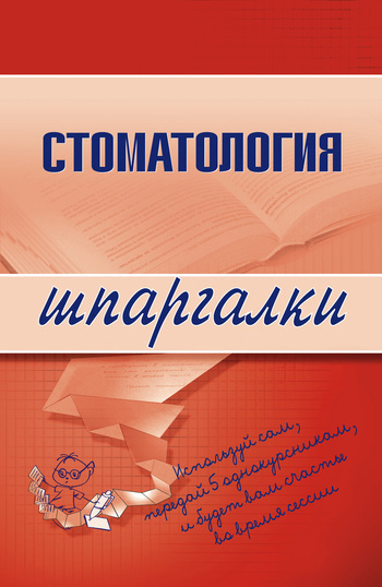 К. М. Капустин бесплатно