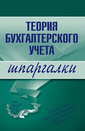 Юлия Анатольевна Дараева бесплатно