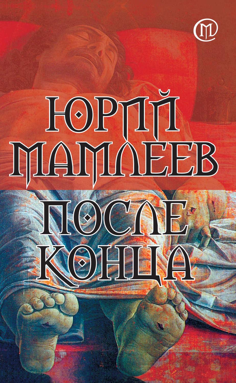 Загладин симония история россии и мира 10 класс читать