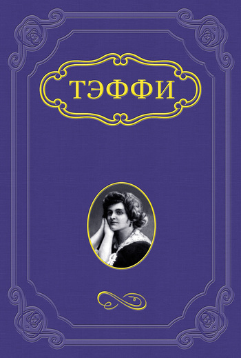 Достойное начало книги 02/08/22/02082235.bin.dir/02082235.cover.jpg обложка