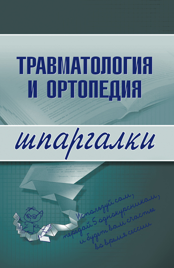 обложка книги static/bookimages/02/08/49/02084985.bin.dir/02084985.cover.jpg