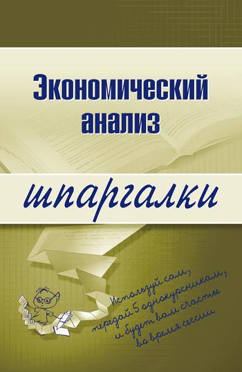 обложка книги static/bookimages/02/08/61/02086105.bin.dir/02086105.cover.jpg