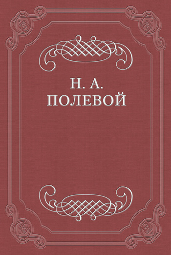 обложка книги static/bookimages/03/57/21/03572165.bin.dir/03572165.cover.jpg