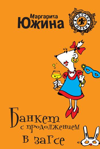 обложка книги static/bookimages/03/78/62/03786275.bin.dir/03786275.cover.jpg