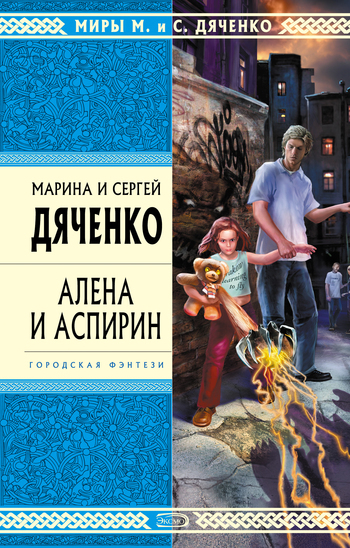 обложка книги static/bookimages/03/80/49/03804915.bin.dir/03804915.cover.jpg