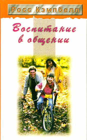 обложка книги static/bookimages/03/92/06/03920655.bin.dir/03920655.cover.jpg