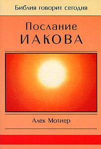 Книга притягивает взоры 03/96/12/03961295.bin.dir/03961295.cover.jpg обложка