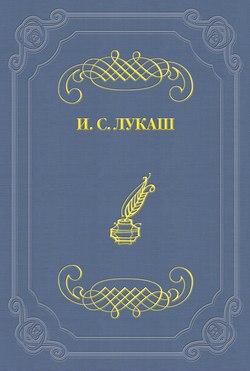 «Вопль» Бердяева