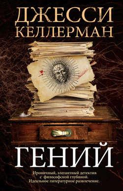 Юлия вознесенская книги читать онлайн юлианна
