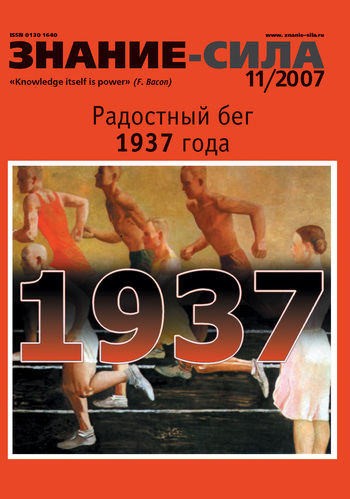Отсутствует The Art Newspaper Russia №03 / апрель 2015