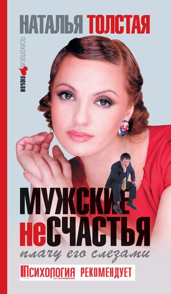 Читать краткое содержание московский говор