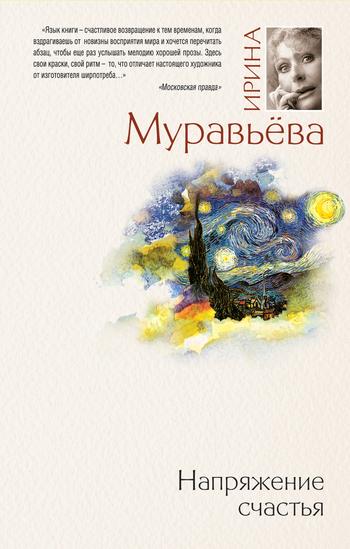 Достойное начало книги 04/01/12/04011265.bin.dir/04011265.cover.jpg обложка