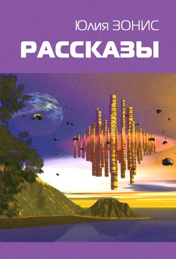 обложка книги static/bookimages/04/22/36/04223615.bin.dir/04223615.cover.jpg