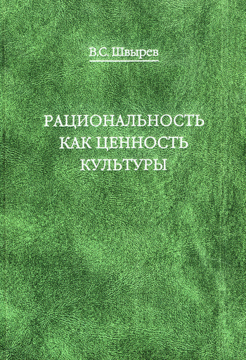 обложка книги static/bookimages/04/23/49/04234945.bin.dir/04234945.cover.jpg