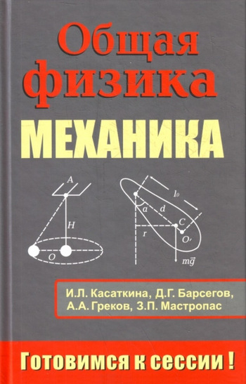 И. Л. Касаткина бесплатно