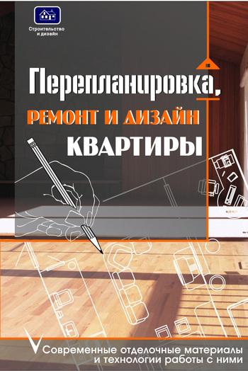 обложка книги static/bookimages/04/34/39/04343955.bin.dir/04343955.cover.jpg