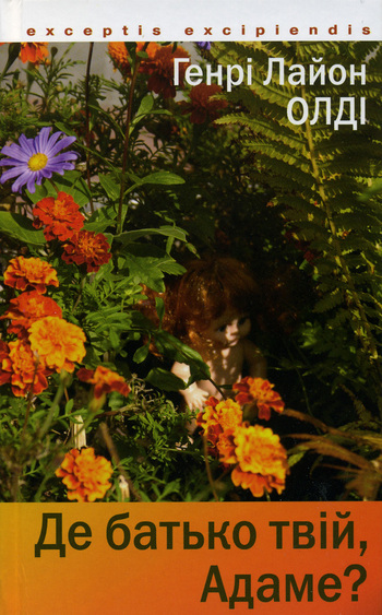 обложка книги static/bookimages/04/38/75/04387505.bin.dir/04387505.cover.jpg