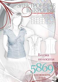 Отсутствует - Блузка полосатая