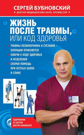 Харьков Он клиник   odoktorecom