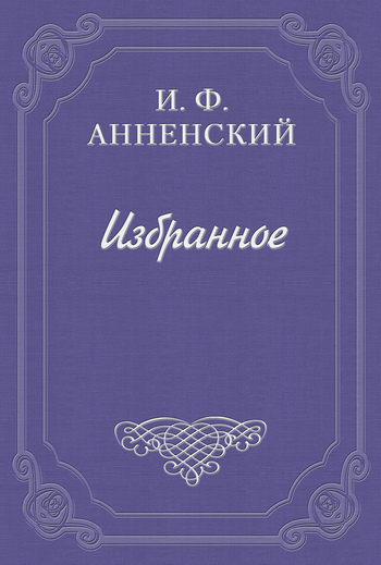 Скачать Речь о Достоевском быстро