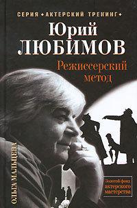 Ольга Мальцева бесплатно