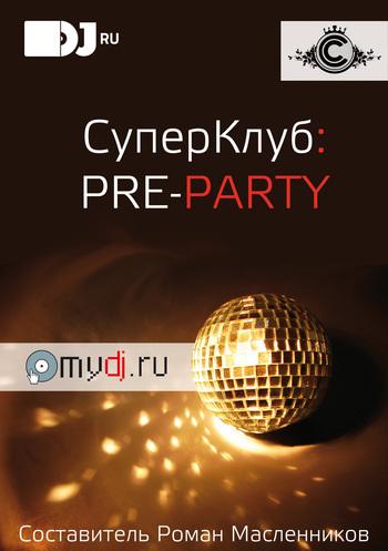 СуперКлуб: pre-party происходит романтически и возвышенно
