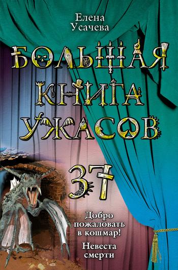 Учебник по чтению 4 класс школа россии читать 2 читать
