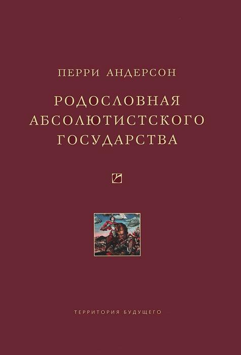 обложка книги static/bookimages/04/51/37/04513705.bin.dir/04513705.cover.jpg