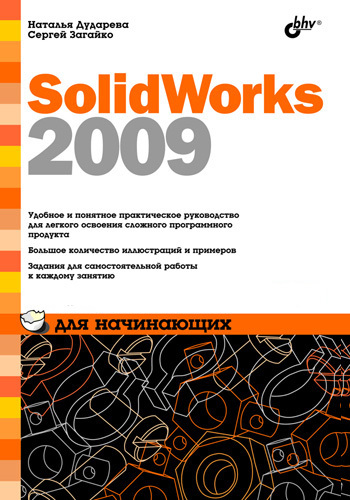 обложка книги static/bookimages/04/51/54/04515485.bin.dir/04515485.cover.jpg