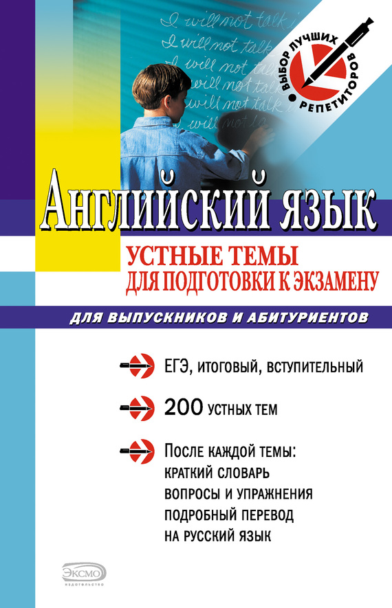 обложка книги static/bookimages/04/51/61/04516175.bin.dir/04516175.cover.jpg