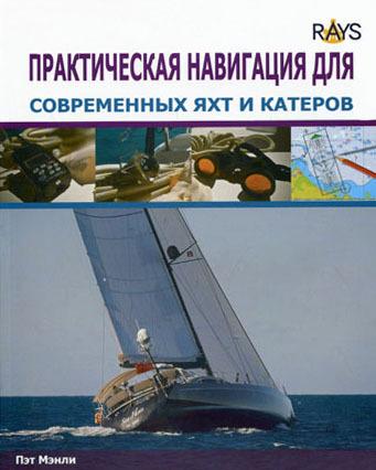 обложка книги static/bookimages/04/52/68/04526885.bin.dir/04526885.cover.jpg