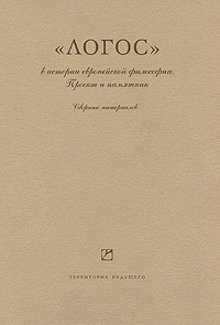 обложка книги static/bookimages/04/52/79/04527945.bin.dir/04527945.cover.jpg