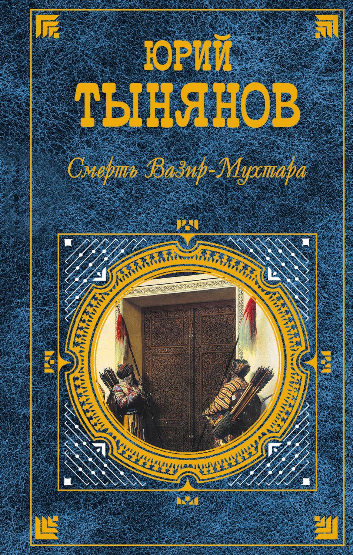 yuriy-vagin-knigi