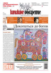 - Книжное обозрение (с приложением PRO) №2/2012